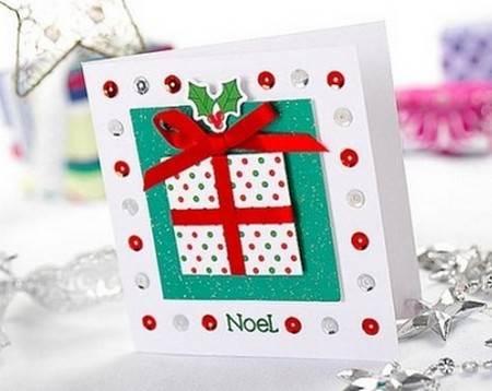 Como hacer una tarjeta de navidad paso a paso - Tarjetas de navidad faciles ...