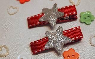 accesorios navideños