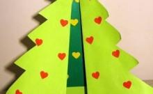 tarjetas para navidad de opalina